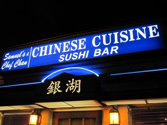 Samuel's and Chef Chan Chinese Restaurant - Asian cuisine is our specialty. Customer satisfaction is our priority.